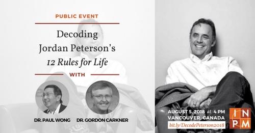 Peterson Meetup 2018 Public Event